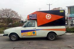 جداسازی پسماندهای ویژه ضروری است/ارائه جعبههای ایمن در ایستگاه های بازیافت اصفهان