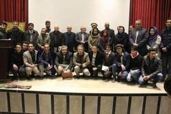 جشنواره ادبیات داستان افغانستان