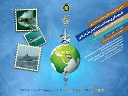 تمبر یادبود چهارمین همایش ملی طب پیشگیری رونمایی شد