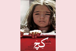 'Kech' wins Best Film Award at JIFF