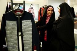 women's clothing expo