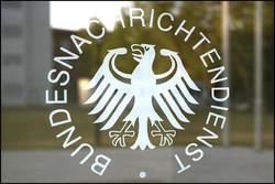 سرویس اطلاعات فدرال آلمان
