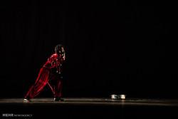 نمایش دیوان تئاترال