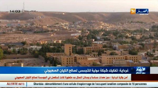 """الجزائر تعلن تفكيك شبكة تجسس دولية تعمل لصالح """"إسرائيل"""""""