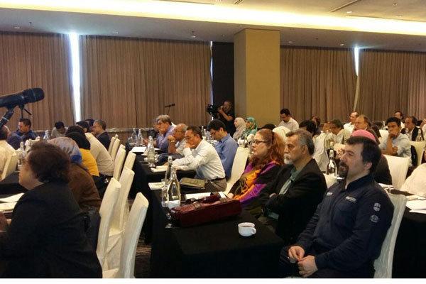 کنفرانس
