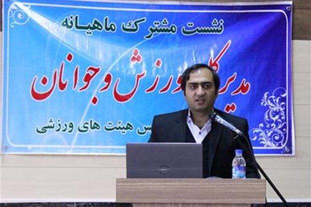 مجمع انتخاباتی هیئت کشتی استان همدان برگزار میشود