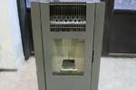 سیستم گرمایشی ۱۶۵ مدرسه ارومیه استانداردسازی شد
