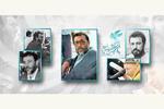 Fecr Film Festivali'nin pusterinde Ali Hatemi yer aldı