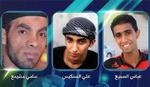 كبار العلماء في البحرين يعزون في شهداء الحرية