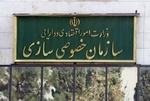 بلبرینگ سازی تبریز هم قربانی واگذاری نادرست به بخش خصوصی شد