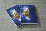 «تجربه بانکداری بدون ربا در ایران» به چاپ رسید