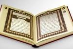 راه اندازی سامانه های مجازی ارائه خدمات به جامعه قرآنی