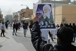 لحظة الإعلان عن خبر اعدام ثلاثة شباب بحرينيين