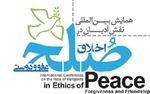مقالات برگزیده همایش نقش ادیان دراخلاق صلح، عفوودوستی کتاب می شود