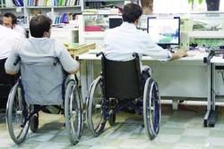 پیشبینی ۱.۸ میلیاردتومان اعتبار اشتغالزایی برای معلولان نهاوند