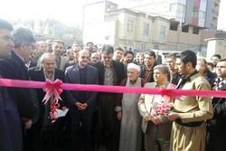 مجهزترین کارخانه آردسازی کردستان در سقز افتتاح شد
