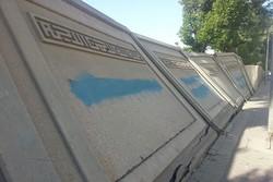 إستنفار أمني قرب مقبرة الحورة في البحرين