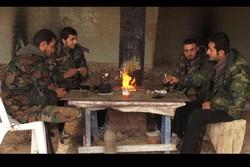 مستند کویرس سوریه ای کوچک