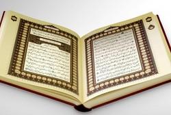 آیا قرآن با فلسفه مخالف است؟