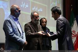 Persian Painting biennial