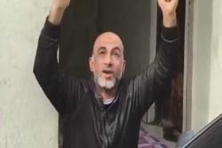 Bahreyn Padişahı'nın lanetlenmesi
