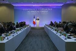 کنفرانس پاریس