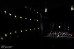 گروه «آدوراموس» در تالار رودکی کنسرت می دهد