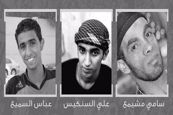 رژیم آل خلیفه حکم اعدام ۳ جوان شیعه بحرینی را اجرا کرد