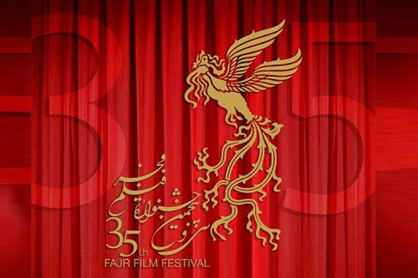 """140 فیلما من بین 58 دولة في مهرجان """"فجر السينمائي"""" العالمي"""