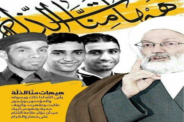 Bahreynli gencin idam haberinin ailesine verildiği an