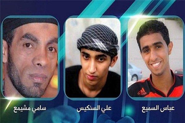 بیانیه مشترک نهاد های داخلی در محکومیت اعدام ۳ جوان بحرینی
