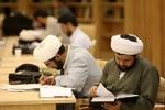 طرح مبانی اندیشه اسلامی ویژه طلاب حوزه های علمیه برگزار میشود
