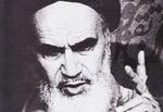 کتاب «گفتمان مبارزه در اندیشه سیاسی امام خمینی(ره)» منتشر شد