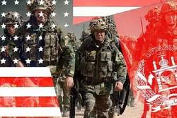 آمریکا افغانستان