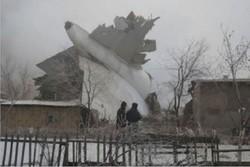 سقوط هواپیمای ترکیه