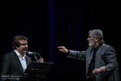 چهارمین روز سی و دومین جشنواره موسیقی فجر در تالار وحدت و تالار رودکی
