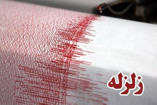 زلزله ۴.۳ ریشتری کازرون را لرزاند
