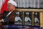 خرید ۲۷۰۰ نسخه از آثارآیتالله هاشمی توسط هیئت انتخاب و خرید کتاب