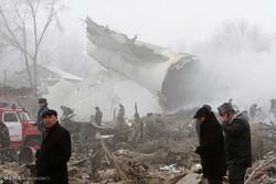 بوسنیا میں چھوٹا طیارہ گر کر تباہ/ 5 افراد ہلاک