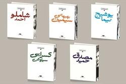شعر معاصر ایران انتشارات نگاه
