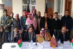 قطر فرودگاه ولایت «فراه» در غرب افغانستان را توسعه میدهد