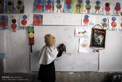 مدرسه کودکان کار افغانستانی