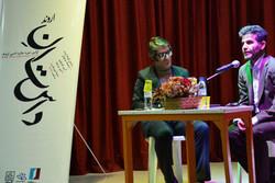 جایزه ادبی اروند