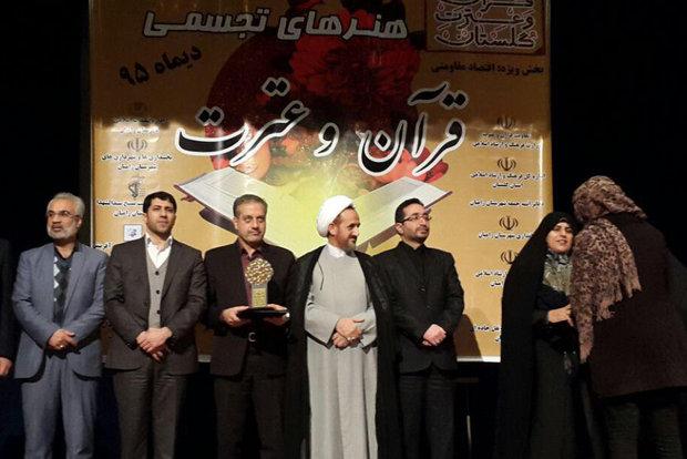 اختتامیه جشنواره «قرآن و عترت» در رامیان برگزار شد