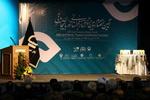 جشنواره بین المللی تئاتر فجر آذربایجان شرقی به کار خود پایان داد