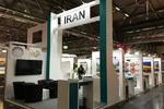 حضور ۱۴ شرکت ایرانی در نمایشگاه گردشگری فرانسه