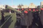 Yemenli kadınların Al Suud karşıtı gösterisi