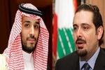 كواليس برودة العلاقات بين الحريري وبن سلمان