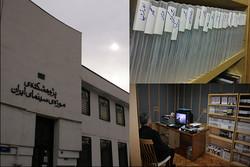 هموطن مشهدی ۲ هزار فیلم به پژوهشکده موزه سینما اهدا کرد