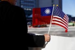 چین از آمریکا خواست هیأت تایوانی را به مراسم تحلیف ترامپ راه ندهد